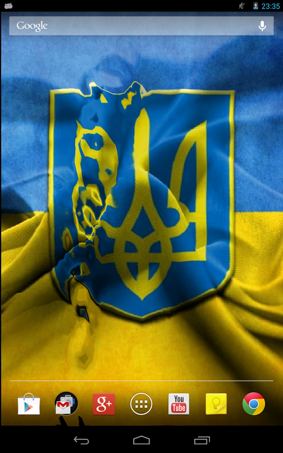 Flag of Ukraina (wave effect) - screenshot
