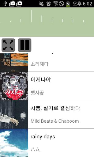 무드램프 뮤직 플레이어 MP3 유리 글래스 램프