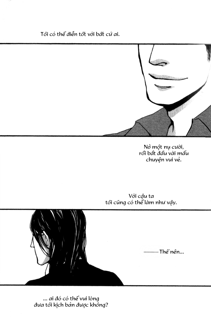Seduce Me After the Show Chap 002