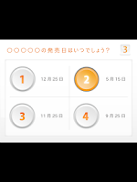 Screenshot of EQneo