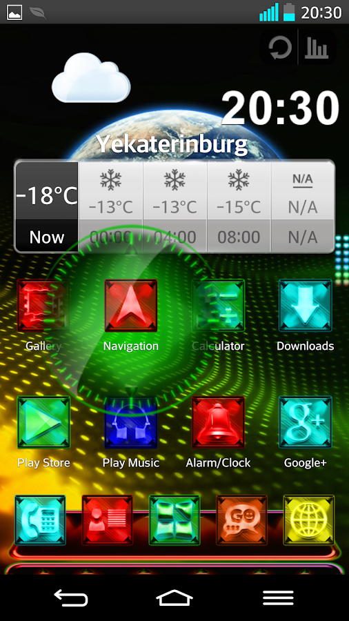 Next Launcher Theme LightingM - screenshot