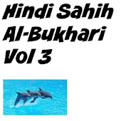 Hindi Sahih Al-Bukhari Vol 3