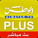 قناة الوطن بلس بث مباشر icon