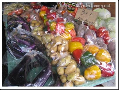 多颜色的蔬菜
