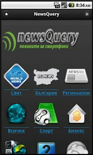 v2.newsQuery.update.- screenshot thumbnail