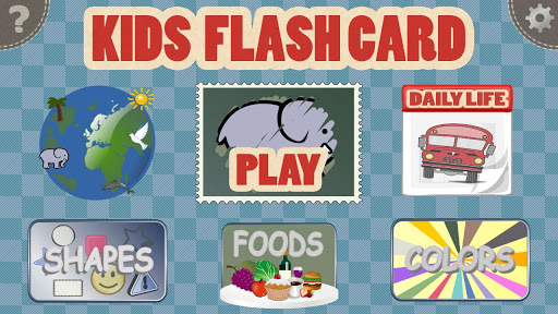 Colorful Kids Flashcard Free