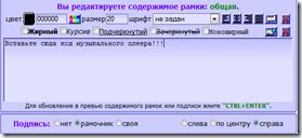2010-12-29_0133