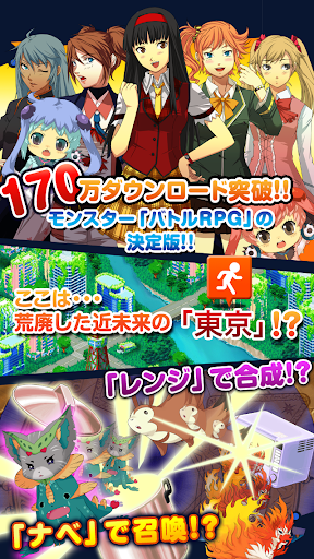 マジモン ~トーナメントバトル編