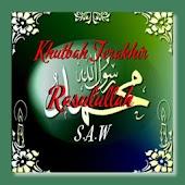 Khutbah Terakhir Rasullullah