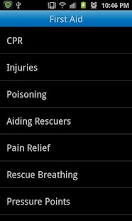 Advanced First Aid - screenshot thumbnail