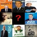 خلفيات رئاسية – مصر logo