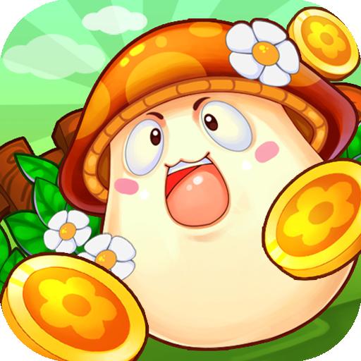 魔法ガーデンコインプッシュ 街機 App LOGO-APP試玩
