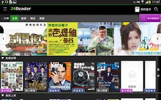 Screenshot of 24Reader