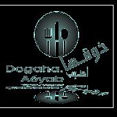 dogha