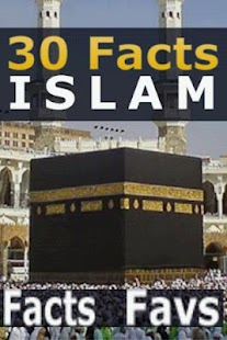 Islam - 30 Facts - screenshot thumbnail