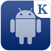 Application Hider APK for Lenovo