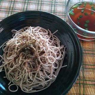 Zaru Soba Or Zaru Udon (gluten Free, Vegan)