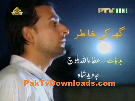 ptv drama ghar ki khatir last episode