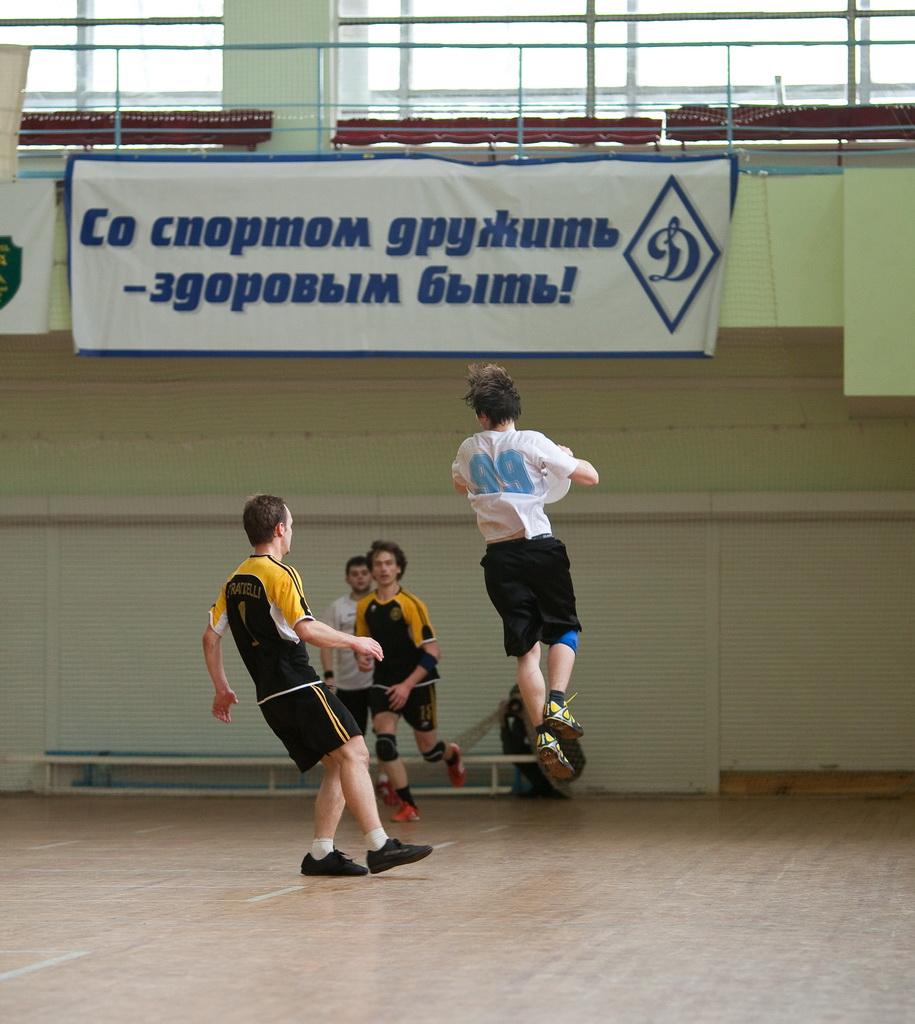 Закрытие зального сезона 2009/2010, фото Павла Будника