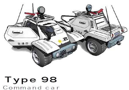Patlabor Command Car Type 98 Papercraft