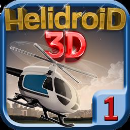 Helidroid 1 : 3D RC ヘリコプター