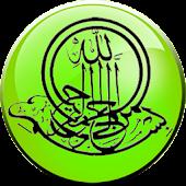 Best Quran Lite