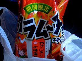 Chuches nipponas para el viaje