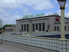 Estacion de Ueno