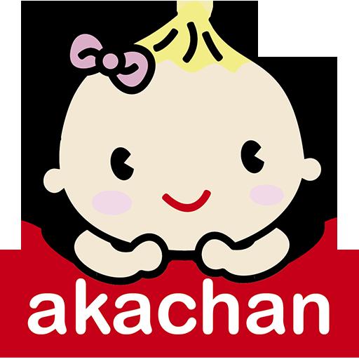 akachan 阿卡將 - 與日本同步的婦幼精品 購物 App LOGO-硬是要APP