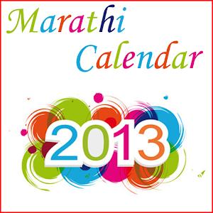 Marathi Calendar 2013 - Android Apps on Google Play