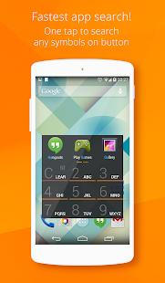 AppDialer — 快速应用程序启动器
