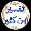 Tafseer Ibne Kaseer Urdu logo