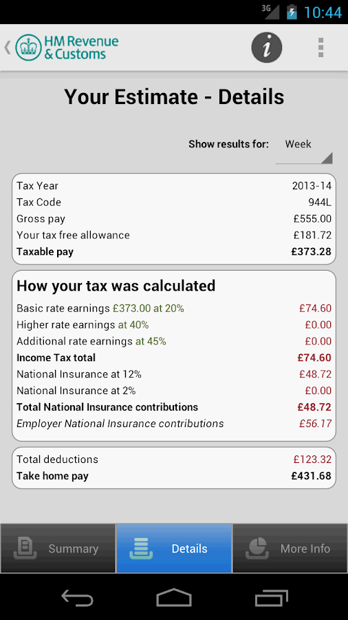 HMRC - screenshot