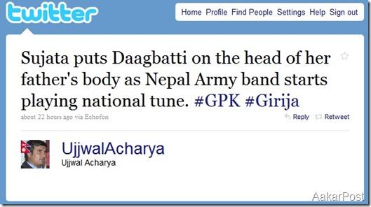 Ujjwal Acharya Twitter Update