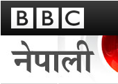 bbcnepali