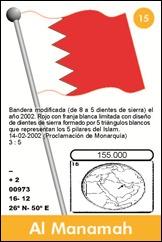 BAHRAIN 15