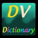 DVDictionary 27Eng-Rus logo