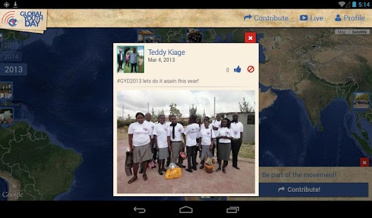 Global Youth Day- screenshot thumbnail