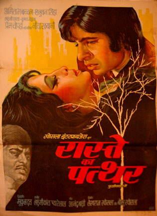 Old hindi movie guddi / Wong kar wai 2046 imdb