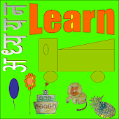 India Kids Games, Learn Hindi