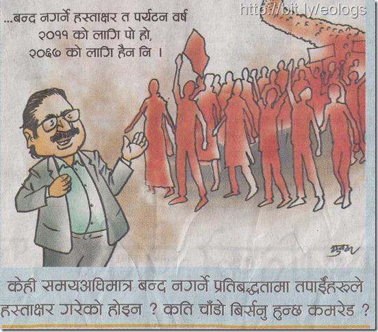 Maosit-indefinite-strike-Nepal-Bandha (5)