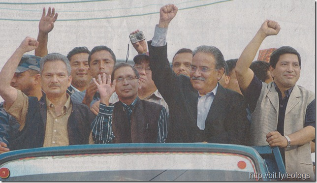 Maoist Leaders Weaving hands to thier cadres during indefinite strike in Nepal.