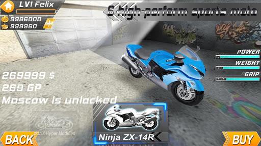 真實摩托HD