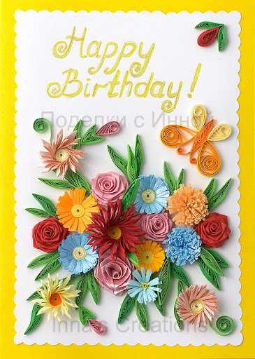Innas creations floral birthday card with quilling birthday card quilling m4hsunfo