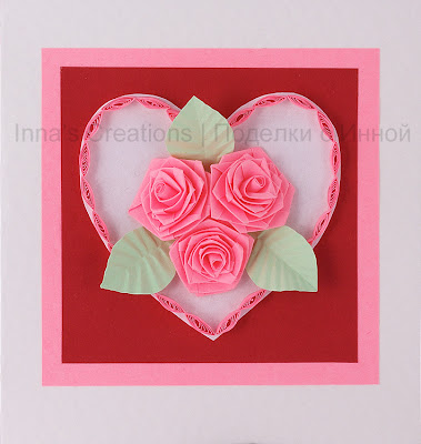 Valentine card with roses (quilling)