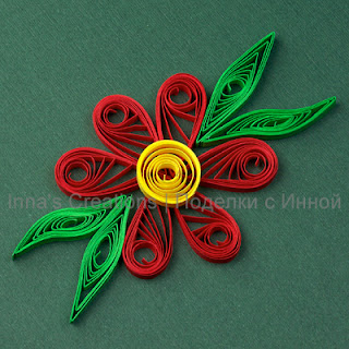 Simple quilled flower