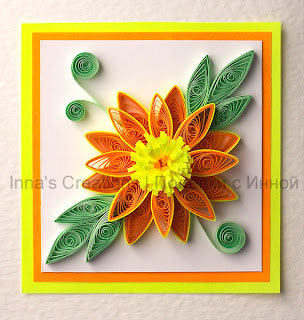 Card with quilled flower