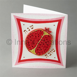 Greeting card with a quilled pomegranate