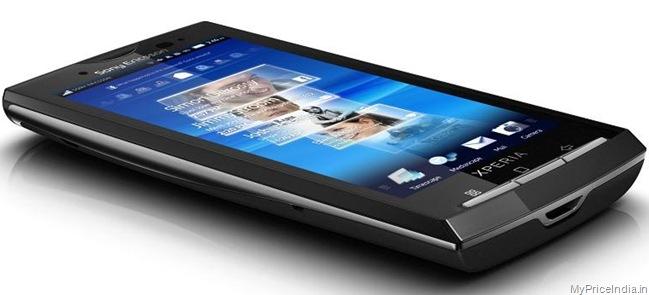 Mobile Price In India: Sony Ericsson XPERIA X10 Price in India