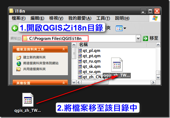 google sky map 中文 版 下載
